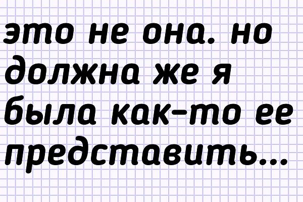 http://sd.uploads.ru/t/EpRhZ.png