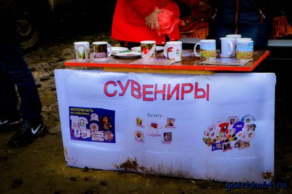 http://sd.uploads.ru/t/Es01L.jpg