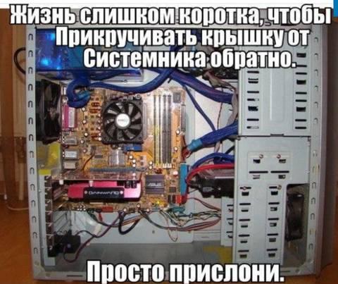 http://sd.uploads.ru/t/EyqdG.jpg