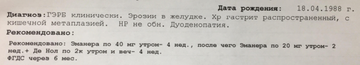 http://sd.uploads.ru/t/FDl3I.png