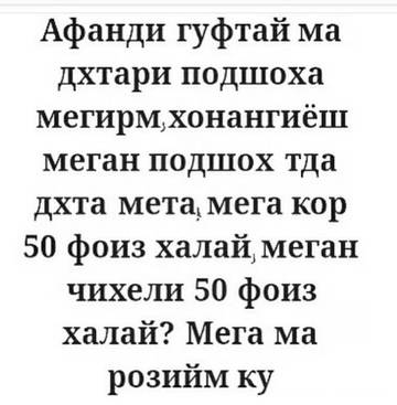 http://sd.uploads.ru/t/FPKu0.jpg