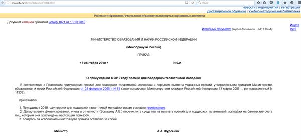 http://sd.uploads.ru/t/FdYf0.png