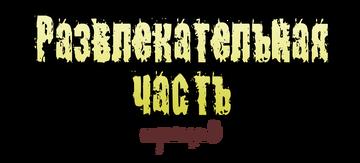 http://sd.uploads.ru/t/FpnU9.png