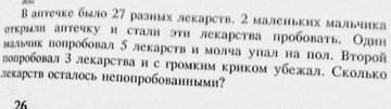http://sd.uploads.ru/t/G1JjV.jpg