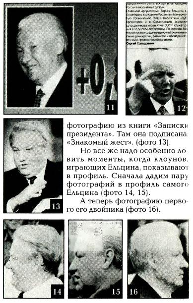 http://sd.uploads.ru/t/G6V02.png