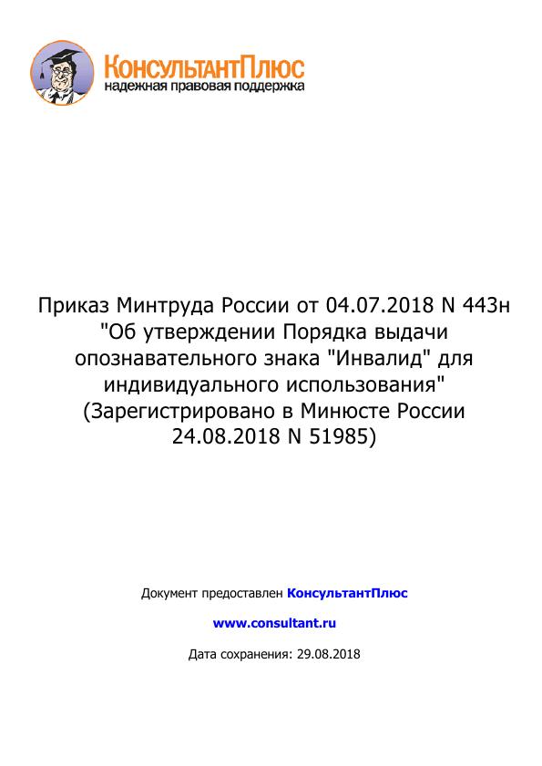 http://sd.uploads.ru/t/GBFWL.png