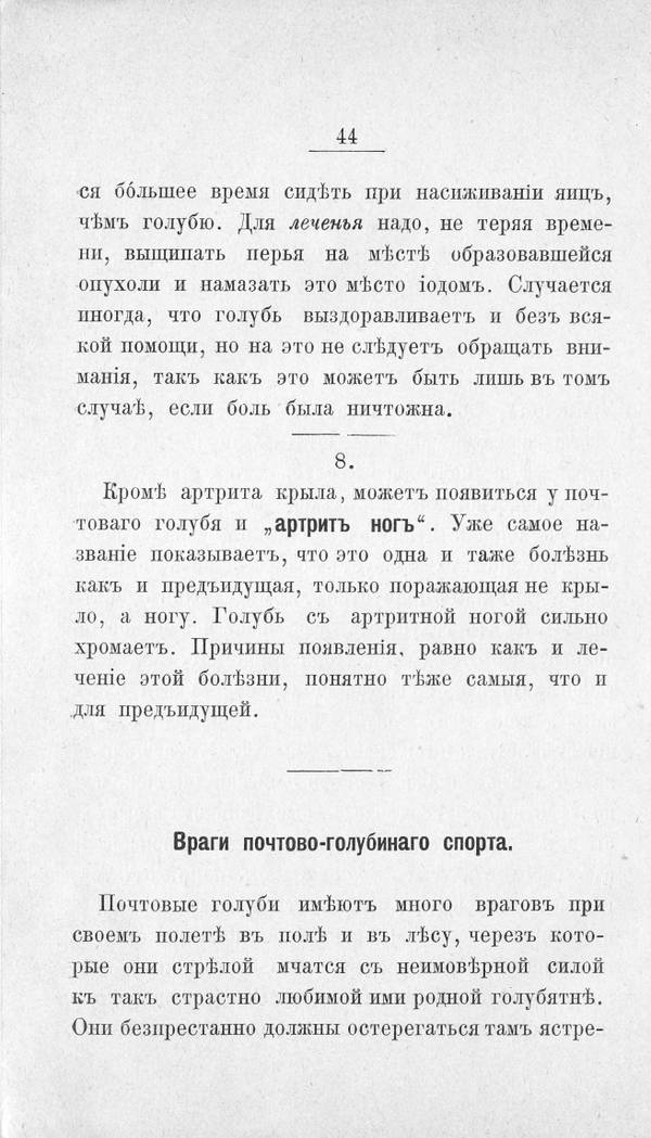 http://sd.uploads.ru/t/GLrqD.jpg