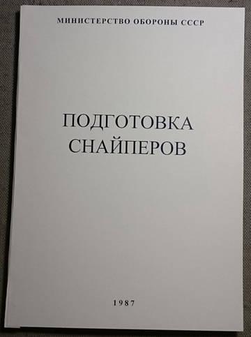 http://sd.uploads.ru/t/GRVl9.jpg