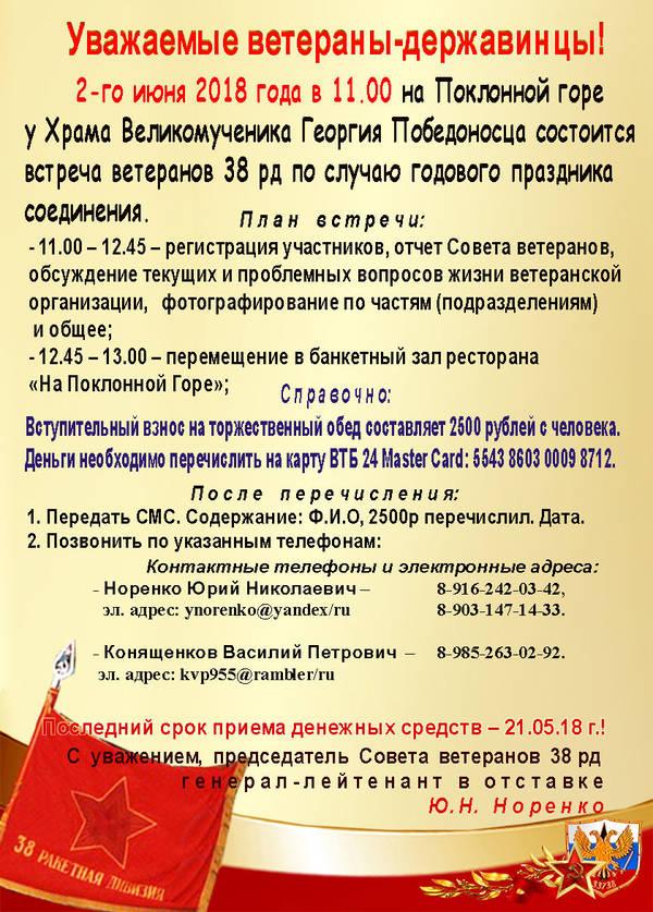 http://sd.uploads.ru/t/GRW5O.jpg