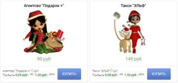 http://sd.uploads.ru/t/GTjHw.jpg