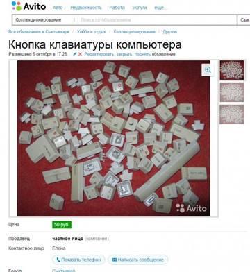 http://sd.uploads.ru/t/Gcte2.jpg