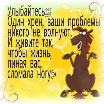 http://sd.uploads.ru/t/Gj6OI.jpg