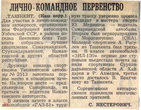 http://sd.uploads.ru/t/GlP7E.jpg