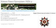 http://sd.uploads.ru/t/GwuXb.jpg
