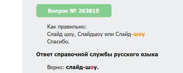 http://sd.uploads.ru/t/H1tnw.jpg