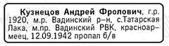 http://sd.uploads.ru/t/HQ9ks.jpg