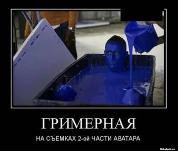 http://sd.uploads.ru/t/HdBR2.jpg