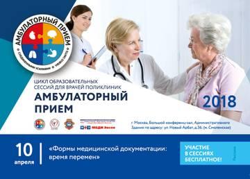 http://sd.uploads.ru/t/HgTGR.jpg