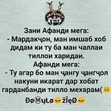 http://sd.uploads.ru/t/HvzrW.jpg