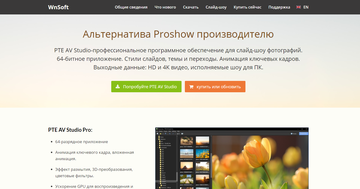 http://sd.uploads.ru/t/I4nms.png