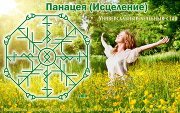 http://sd.uploads.ru/t/I6bUP.jpg