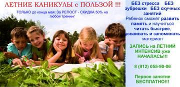 http://sd.uploads.ru/t/I84qw.jpg