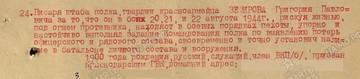http://sd.uploads.ru/t/ICbSv.jpg