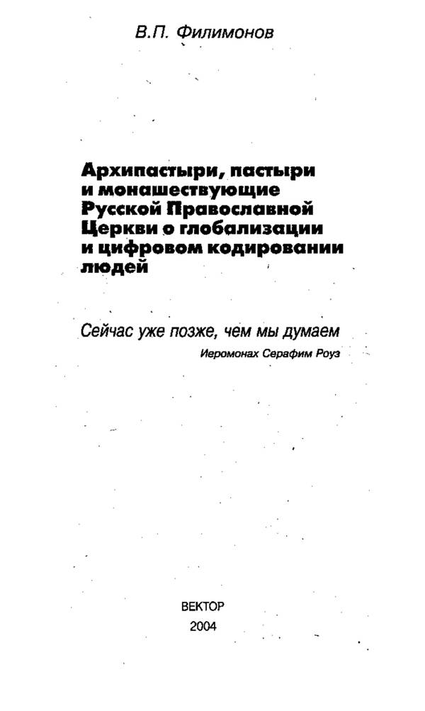 http://sd.uploads.ru/t/IGF1w.jpg