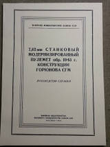 http://sd.uploads.ru/t/IL7lK.jpg