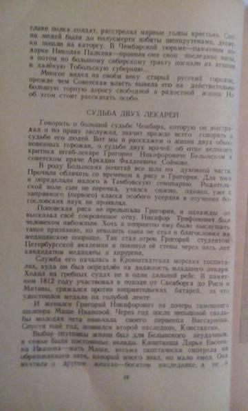 http://sd.uploads.ru/t/IR5iE.jpg