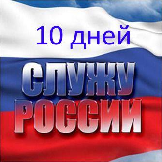 http://sd.uploads.ru/t/IS1zZ.jpg