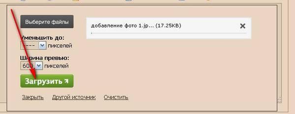 http://sd.uploads.ru/t/Id1gm.jpg