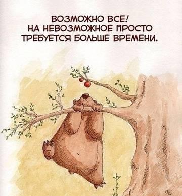 http://sd.uploads.ru/t/IsyKi.jpg