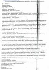 http://sd.uploads.ru/t/Izk15.jpg