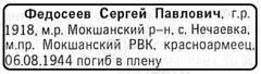 http://sd.uploads.ru/t/J6Uug.jpg