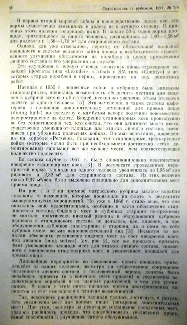 http://sd.uploads.ru/t/JMYFD.jpg