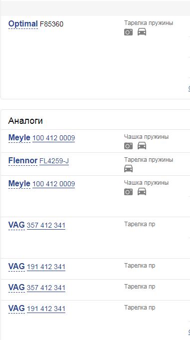 http://sd.uploads.ru/t/JOIMr.png