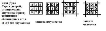 http://sd.uploads.ru/t/JlHCe.jpg