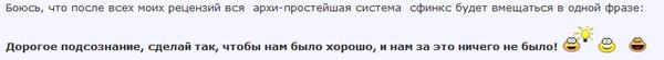 http://sd.uploads.ru/t/JuiTs.png