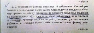 http://sd.uploads.ru/t/JxsLB.jpg