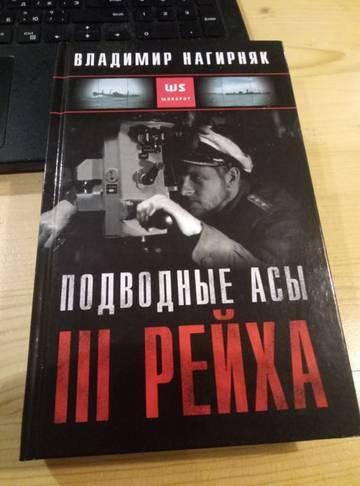 http://sd.uploads.ru/t/Jy6Nn.jpg