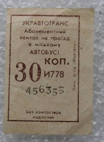 http://sd.uploads.ru/t/KNARS.jpg