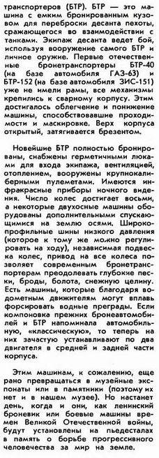 http://sd.uploads.ru/t/KOeZ1.jpg