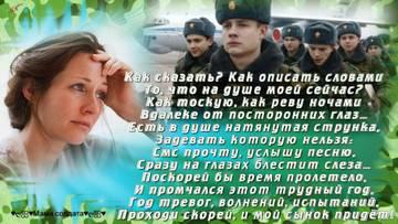 http://sd.uploads.ru/t/KUeq4.jpg