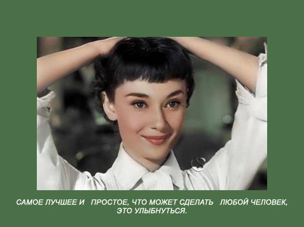 http://sd.uploads.ru/t/KZE2N.jpg