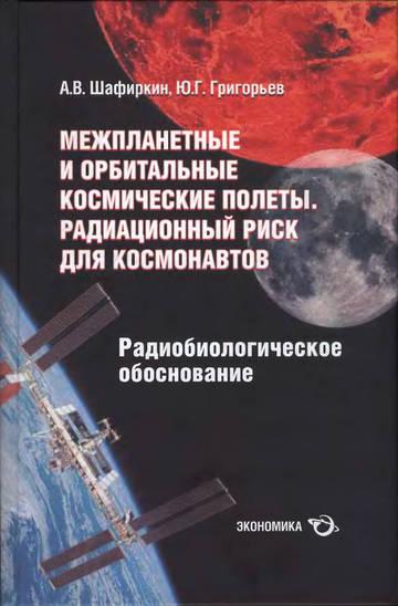 http://sd.uploads.ru/t/KZhqW.jpg