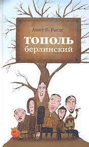 http://sd.uploads.ru/t/Kf9dg.jpg