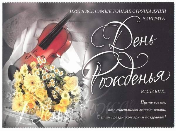 http://sd.uploads.ru/t/KfzwW.jpg