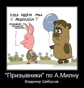 http://sd.uploads.ru/t/LFuK0.jpg