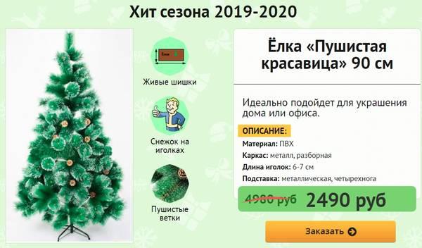 http://sd.uploads.ru/t/LPQkO.jpg